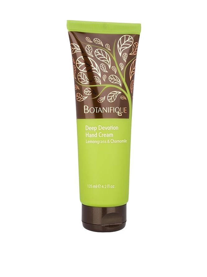 カタログ無してはいけませんBotanifique Deep Devotion Hand Cream - Lemongrass & Chamomile 125ml/4.2oz並行輸入品