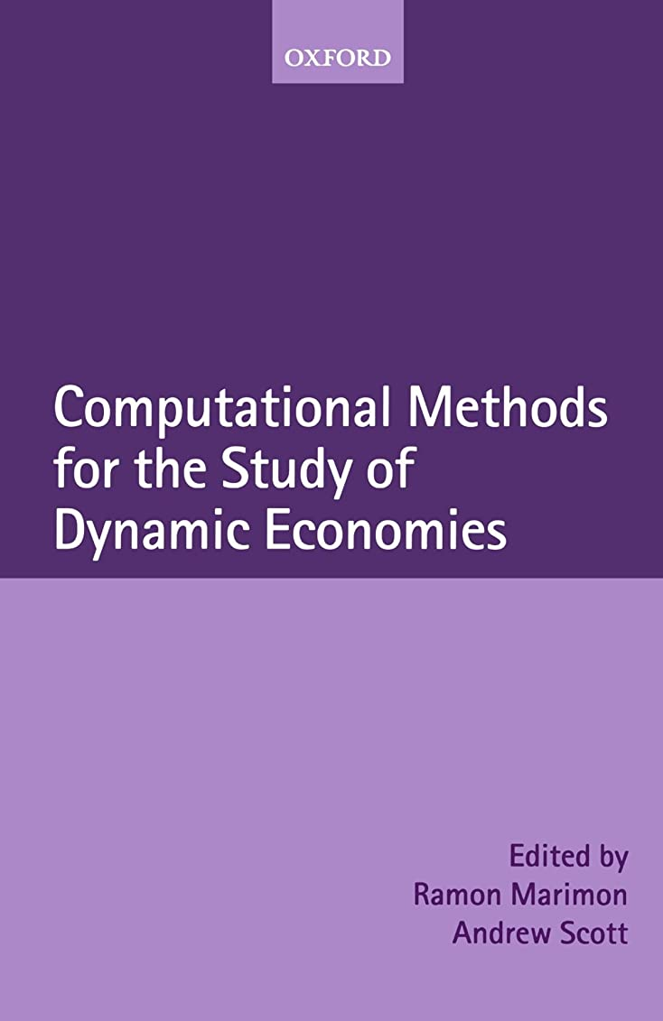 取るに足らないアラート亜熱帯Computational Methods for the Study of Dynamic Economies