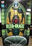 Hasbro Bio-Bugs Interactive Remote Control Bug - Destroyer by