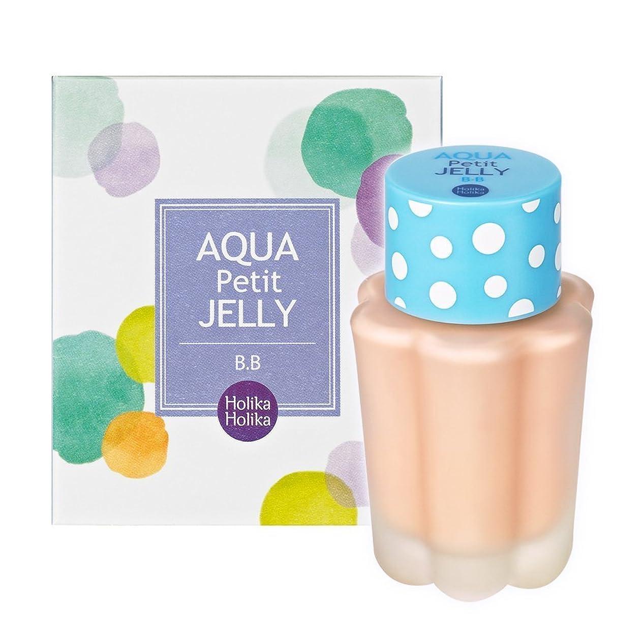 延ばすアルネ写真を描くHolika Holika ホリカホリカ アクア?プチ?ゼリー?ビービー?クリーム 40ml #2 (Aqua Petit jelly BB Cream) 海外直送品