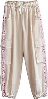 Pantalones lindos para niñas adolescentes estilo janpaese kawaii conejo y zanahoria Bloomers cintura elástica pantalones c...