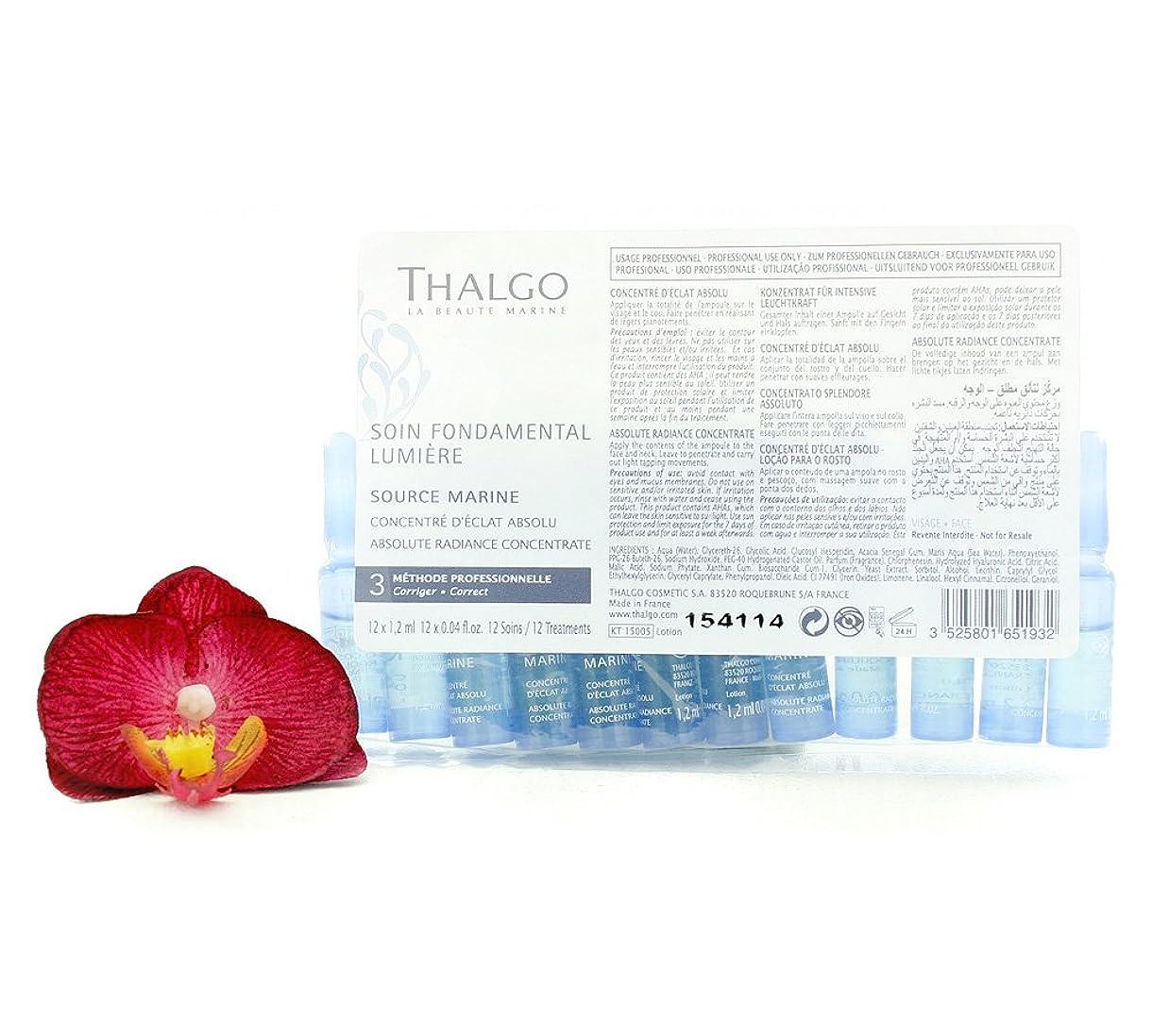 アルカトラズ島実際可動タルゴ Source Marine Absolute Radiance Concentrate - For Dull & Tired Skin (Salon Size; In Pack) 12x1.2ml/0.04oz並行輸入品