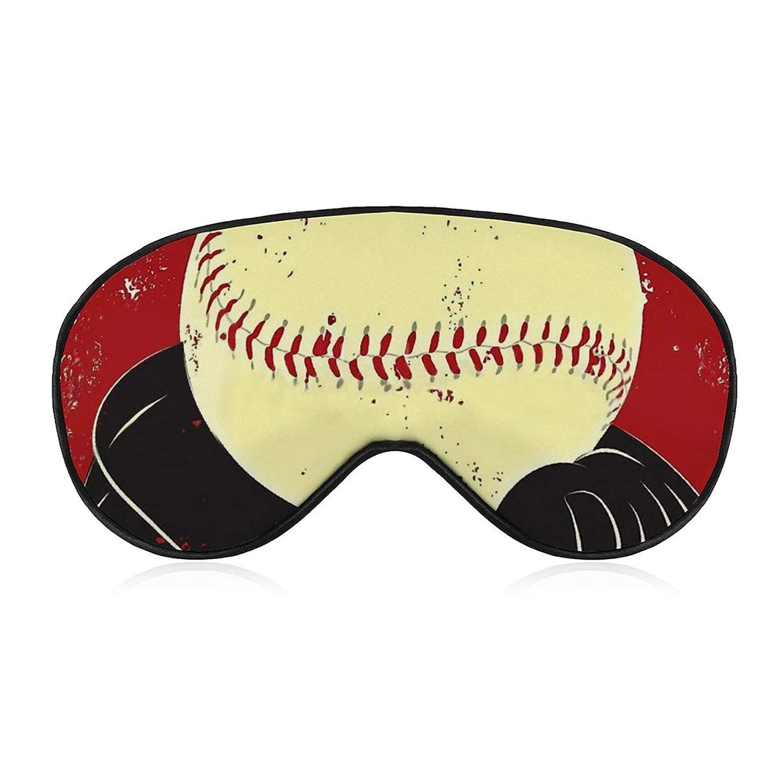 Baseball in Milwaukee Mall Hand Eye Soldering Covers Soft Printing Cute Mas mask