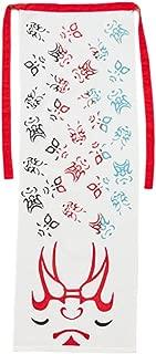 Best traditional japanese men's underwear Reviews