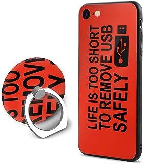 SuperIE IPhone 7 IPhone 8 専用 カバー スマホケース 携帯ケース リング付き 人生 短すぎる 携帯カバー おしゃれ 耐衝撃 指紋防止 全面保護 スリム すり傷防止 スマホ アイフォンケース