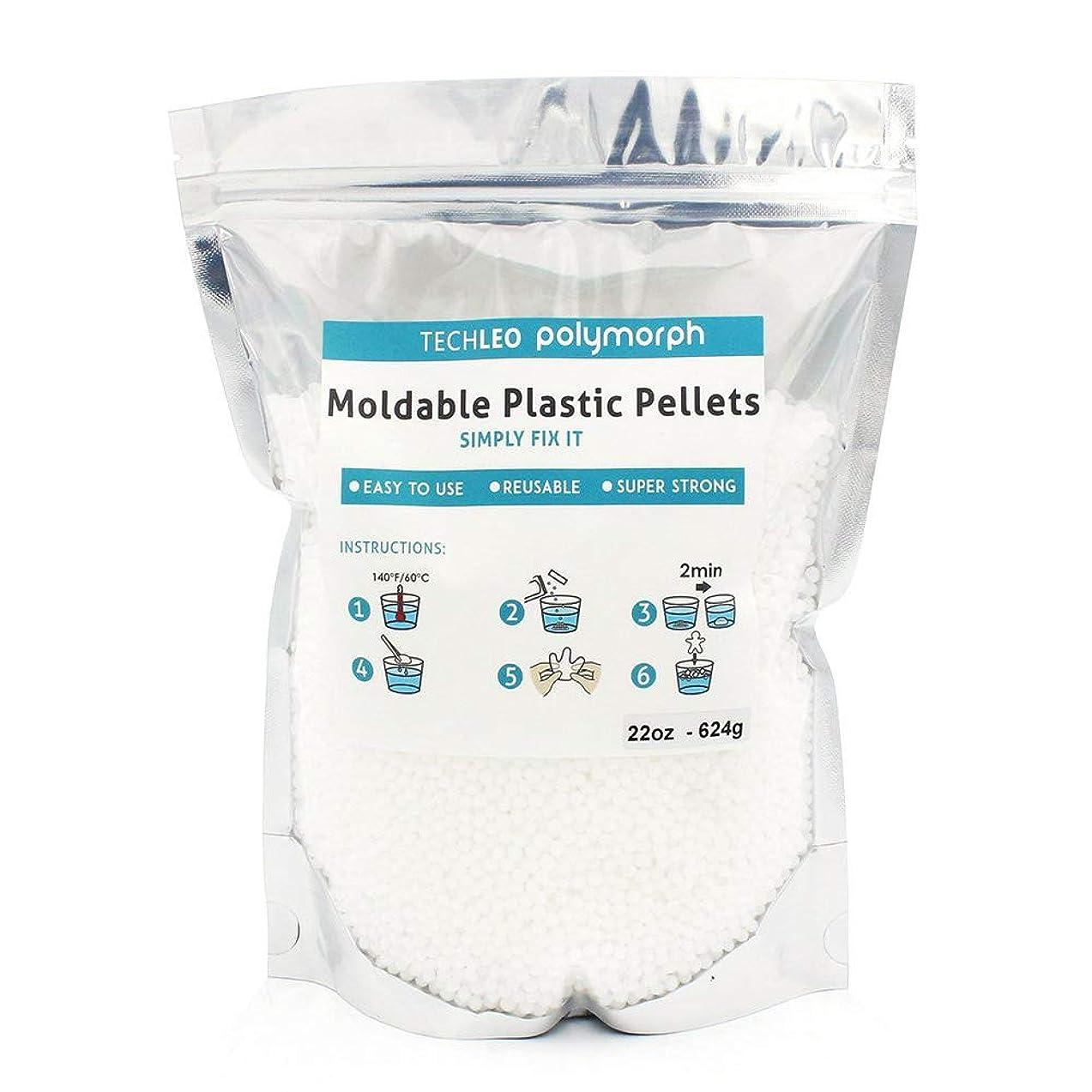 Moldable Plastic Polymorph Plastic 22OZ wwbjprmm716