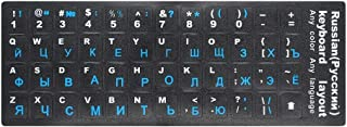 Russian Keyboard Stickers Universal for Laptop Computer Keyboard Accessories Learning Input Method Protective Cover