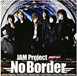 No Border 歌詞