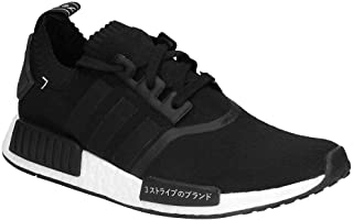 NMD R1 Prime Knit