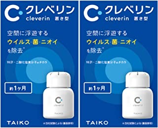 【Amazon.co.jp 限定】クレベリン 置き型 60gx2個セット