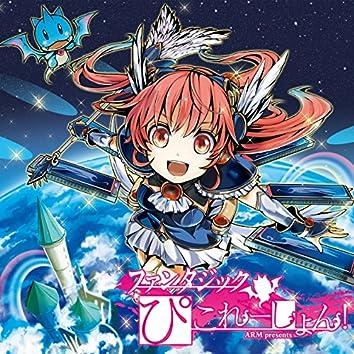 Sparkling Fantasista feat.Yamamoto Momiji
