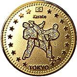 東京2020 記念 アスリートコイン Gold 空手 Karate Gold Coin Athlete Coin 高級磨き仕上げ 本金メッキ 日本製 オリジナルケース入り Made in Japan 東京 スポーツ