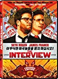 The Interview...