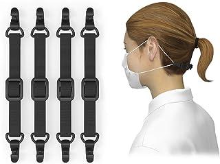HX AURIZE Face Mask Extender Strap Hook Adjustable 4 Pcs