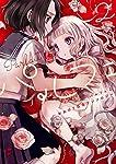 パルフェ2 おねロリ百合アンソロジー (百合姫コミックス)
