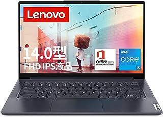 Lenovo ノートパソコン Yoga Slim 750i (14型FHD Core i5 8GBメモリ 512GB SSD Microsoft Office搭載)【Windows 11 無料アップグレード対応】