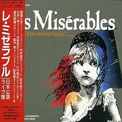 Les Miserables (1994 Japanese Red Cast)