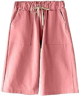 Zimaes Womens Relaxed Straight Lounge Elasticated Waistband 2PCS Short Pants