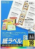 コクヨ ラベル カラーレーザー カラーコピー16面 20枚 LBP-F7162-20N Japan