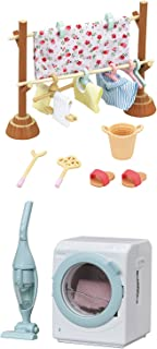 Sylvanian Families - 2 Laundry Sets Together – Washing Machine with Clothesline Sets (Japan Import)