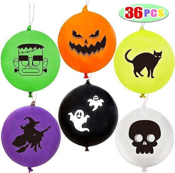 Kiddokids 36 件万圣节派对支持儿童打孔气球万圣节打孔游戏 6 种模式