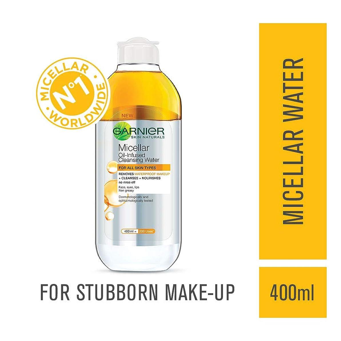 ファイター手鋸歯状Garnier Skin Naturals, Micellar Oil-Infused Cleansing Water, 400ml