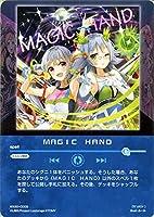 ウィクロス MAGIC HAND(CDジャケット) コネクテッドセレクター