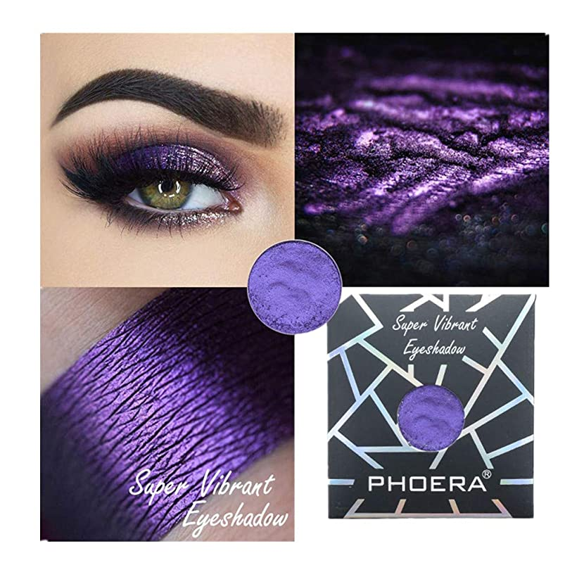 FINME PHOERA 36 Colors Eyeshadow Customize Magnetic Pan Eyeshadow Collection Shimmer Glitter Eye Shadow qfqkfhzv385968