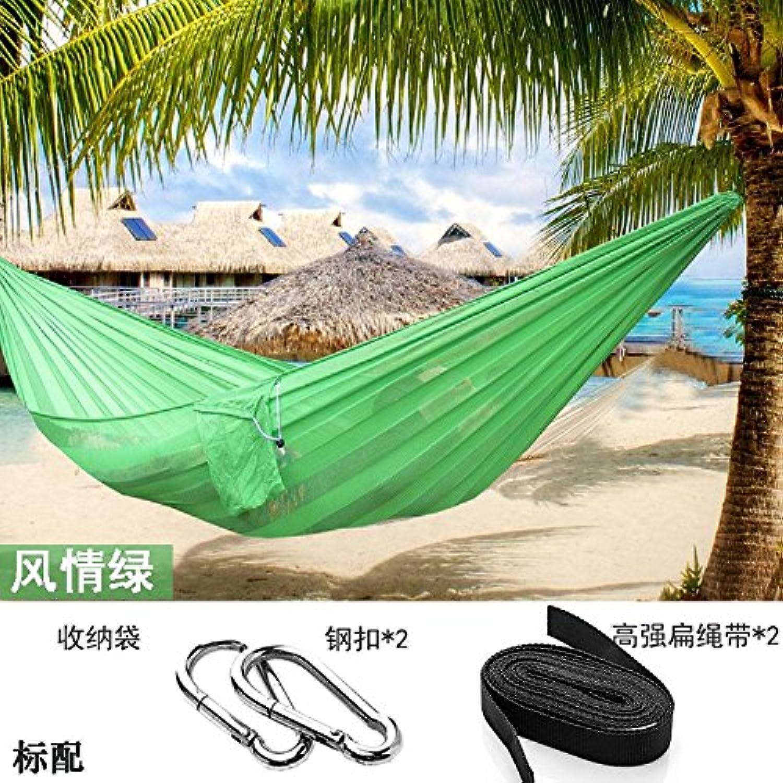 Silk Soft Breathable mesh Hammock widening Double Outdoor Hammock, 230  160cm