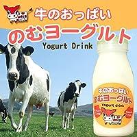 北海道摩周草原 渡辺体験牧場 牛のおっぱい飲むヨーグルト150ml×5本