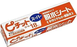 オカモト 業務用ピチット スーパー 18R(18枚ロール)