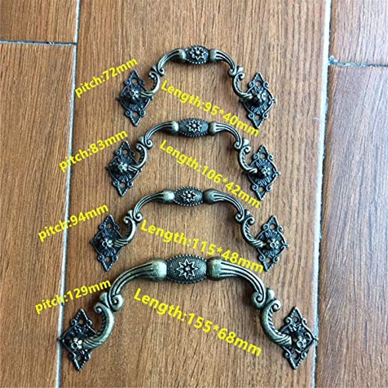 Box Holder,Suitcase Holder,Flower Star Handle,Arch Handles Knobs Furniture Hardware Bronze Tone,10Sets  (color  155mm)