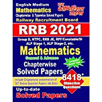 RRB 2021 Mathematics Chapter-wise Solved Papers(English Medium)