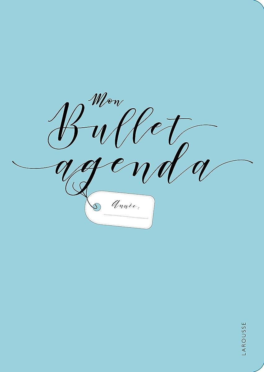 夢中最初グリースMon bullet agenda