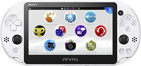 $450 » PlayStation Vita Wi-Fi model Glacier White (PCH-2000ZA22) Japanese Ver. Japan Import