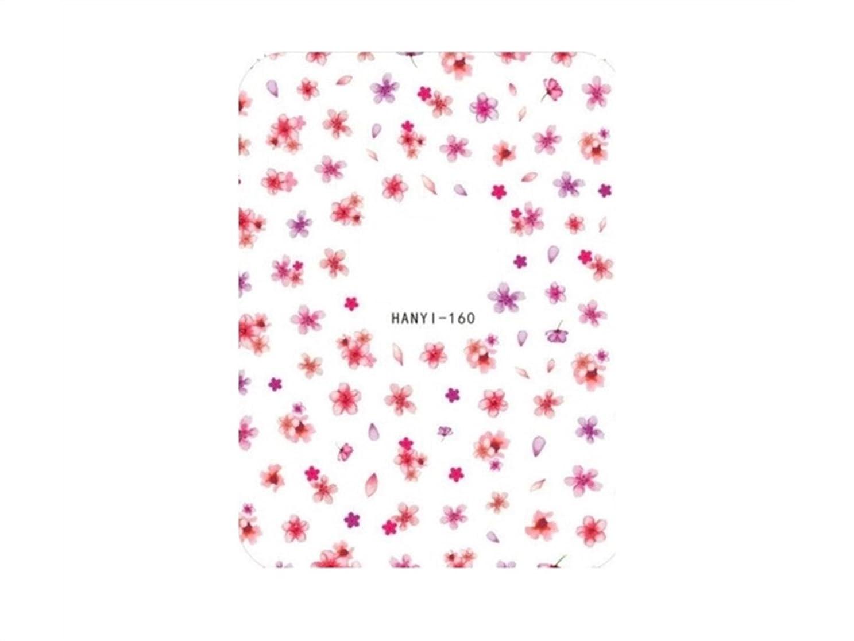 Osize ファッションカラフルな花ネイルアートステッカー水転送ネイルステッカーネイルアクセサリー(カラフル)