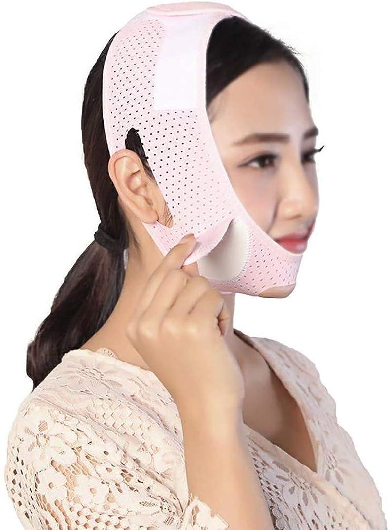 災害複製するストレージ美しさと実用的な顔と首リフト術後弾性セットVフェイスマスクは、チンV顔アーティファクト回復サポートベルトの収縮の調整を強化します。