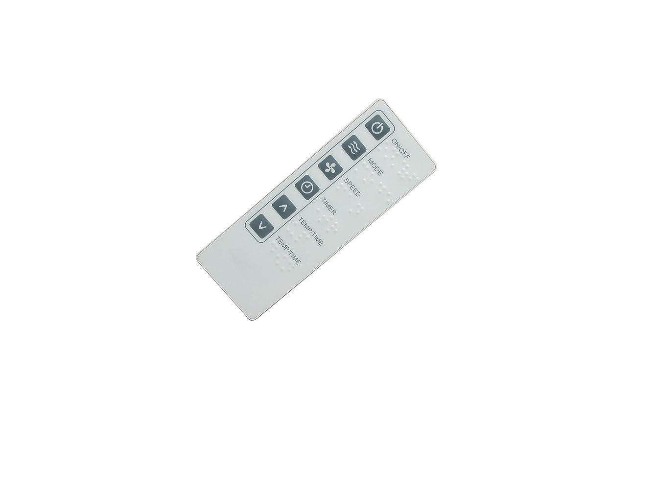 Easytry123 Remote Control for Haier ESA410JL ESA410JT HWE08XCR HWE08XCR-L HWE08XCR-LD HWE10XCR HWE10XCR-L HWE10XCR-LD HWE10XCR-T Air Conditioner