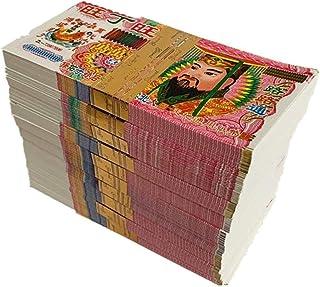 GL-GDD CL 1000PCS中国のJoss Paper紙の祖先紙幣地獄銀行お金の犠牲的な製品はあなたの祖先との接続を強化して幸運をもたらします2713cm