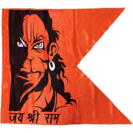 Poveria Hanuman Ji Printed Flag Jai Shree Ram Print Dwaj Jhanda Full Size 43x56 Inch Amazon In Garden Outdoors