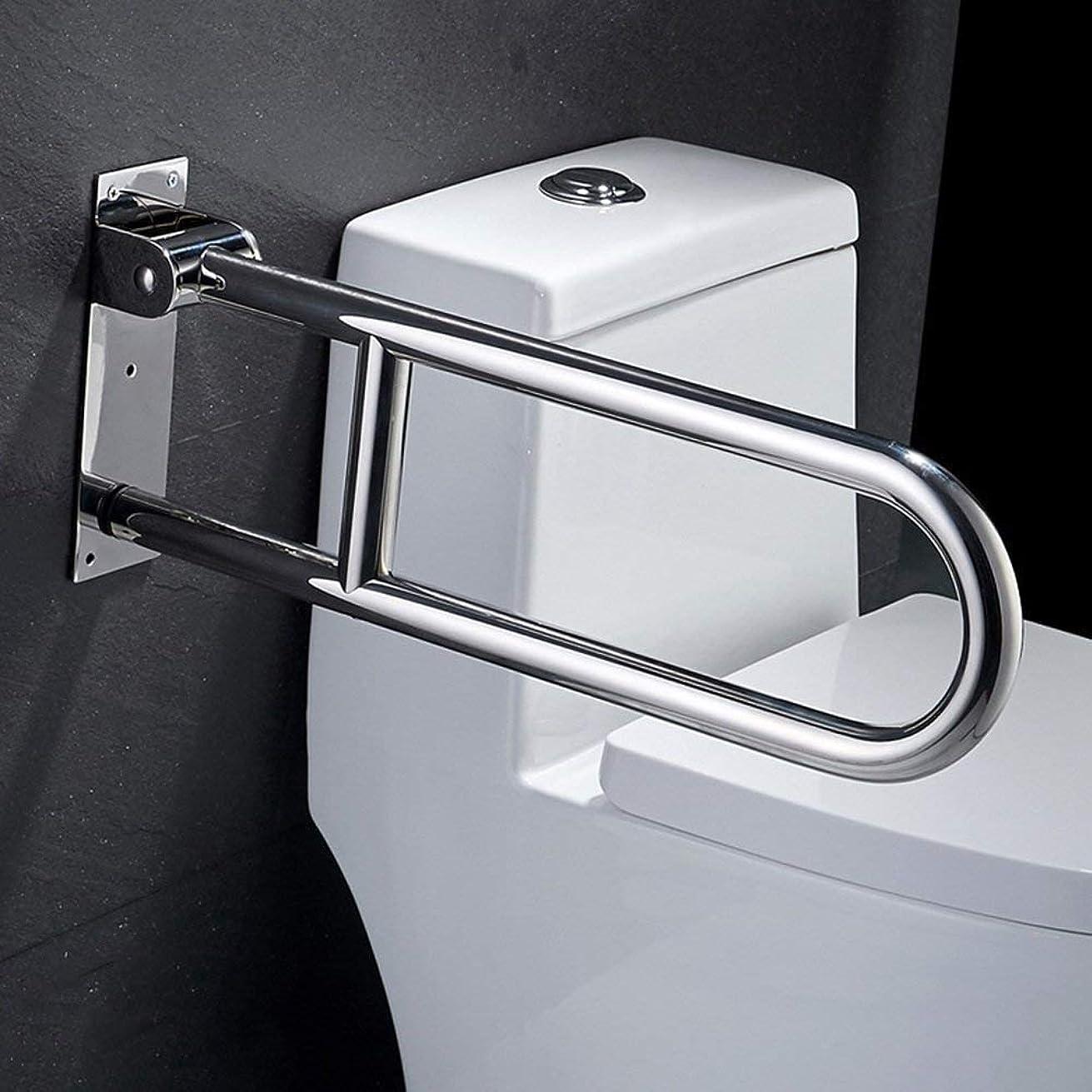 ボトルネック特異性私たちのL.TSAバスルーム手すり/折りたたみ式/ステンレス製サポートハンドル/高齢者トイレ洗面台滑り止めUタイプアームレスト/シャワーハンドグリップハンドルグラブバー