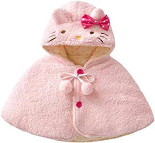 Pinze Winter Baby Kids Toddler Hooded Cape Cloak Poncho Hoodie Coat Cute Animal Cat Costume with