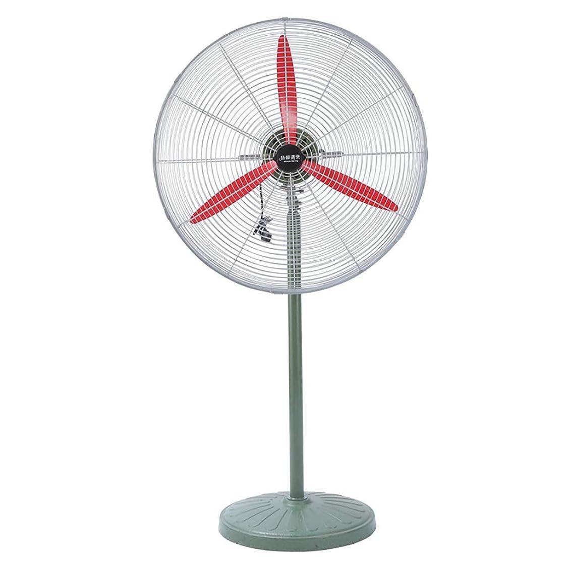 扇動馬鹿げたターゲット振動ファン、銅製台座付きファン、屋外産業用、商業用、住宅用、温室用、3次元