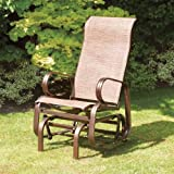 Chairs Gliders Review and Comparison