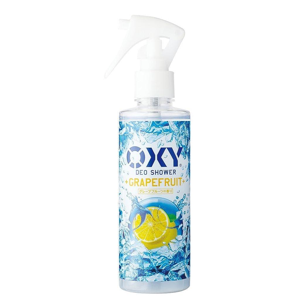 多様性膜解読する【医薬部外品】オキシー (Oxy) 冷却デオシャワー 制汗剤 皮脂吸着マイクロパウダー配合 グレープフルーツの香り 200mL