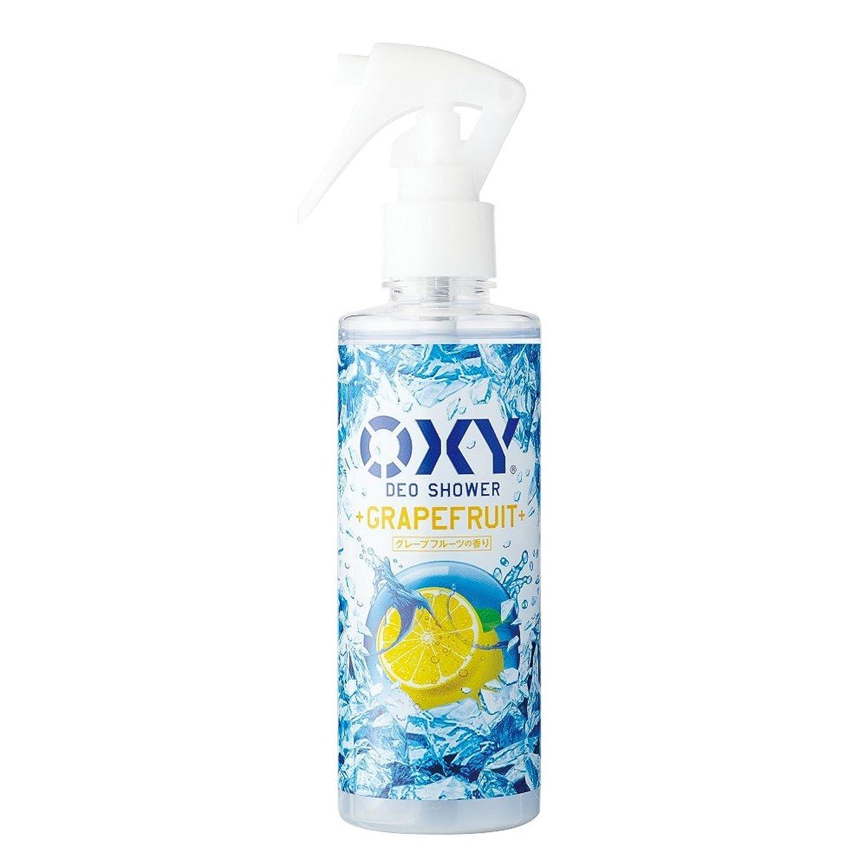 辛なに応じて相反する【医薬部外品】オキシー (Oxy) 冷却デオシャワー 制汗剤 皮脂吸着マイクロパウダー配合 グレープフルーツの香り 200mL