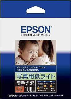 EPSON 写真用紙ライト[薄手光沢] L判 100枚 KL100SLU