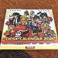 大都技研カレンダー 2021 非売