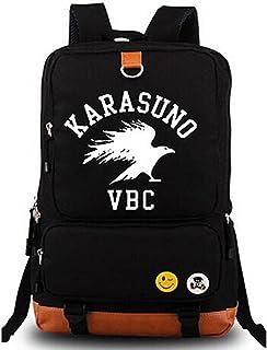 Best Nsoking Hot Haikyuu Volleyball Club Karasuno High School Cosplay Backpack Bag Review