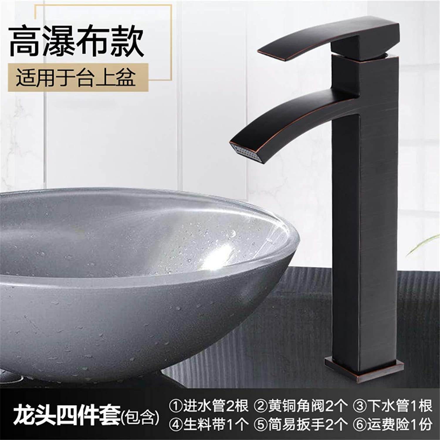 Guolaoer Faucet All Copper Hot And Cold Wash Basin Sink Faucet???Black